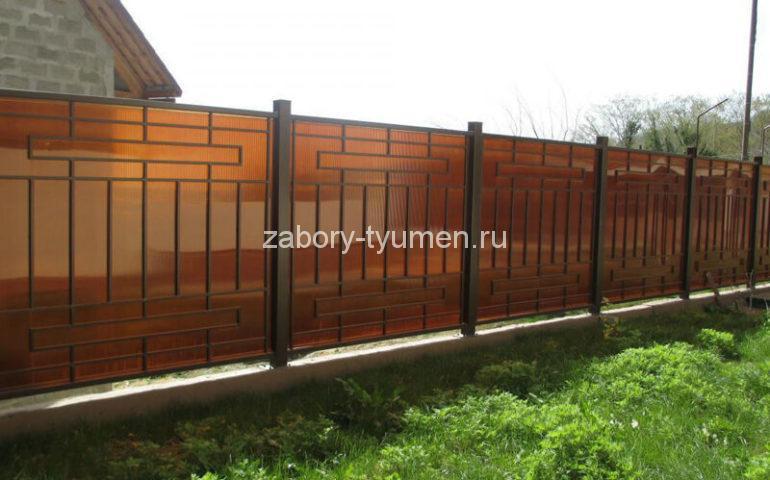 забор из поликарбоната между соседями