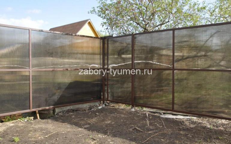 забор из поликарбоната в Тюмени