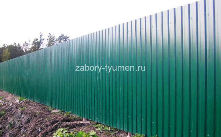 поставить забор из профнастила